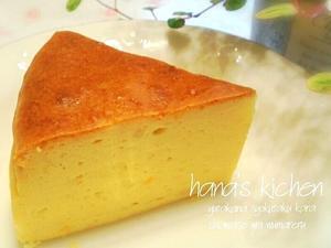 乳酪蛋糕的食譜