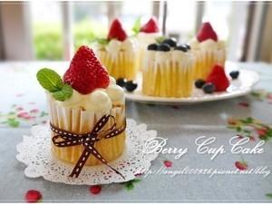 杯子蛋糕的分類封面圖