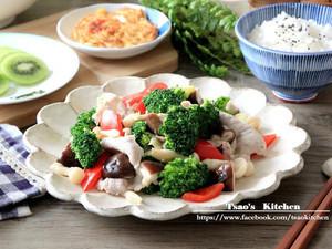 高纖清腸的食譜