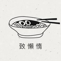 防疫在家煮的食譜