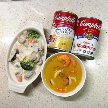 大眼睛跟著做了野菇雞肉燴飯佐南瓜海鮮濃湯