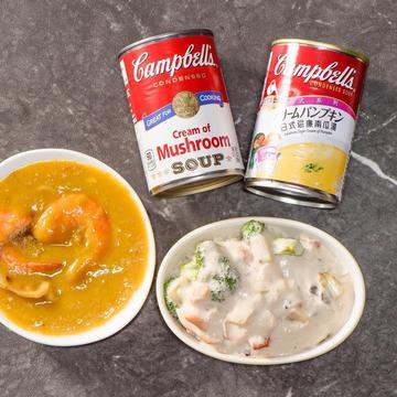 Tang跟著做了野菇雞肉燴飯佐南瓜海鮮濃湯