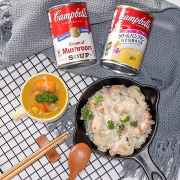 Yami's Handmade 跟著做了野菇雞肉燴飯佐南瓜海鮮濃湯