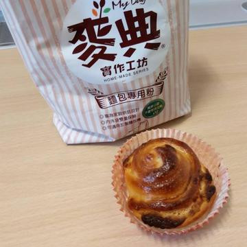 樂烘焙跟著做了奶酥蘿紋【麥典實作工坊麵包專用粉】