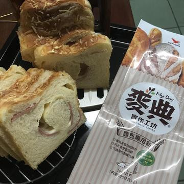 Wurenee跟著做了起司火腿吐司【麥典實作工坊麵包專用粉】