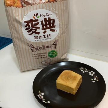 小妤跟著做了鳳梨酥【麥典實作工坊麵包專用粉】
