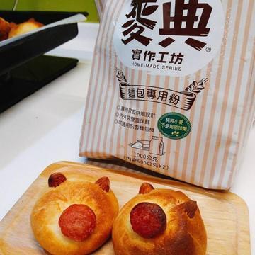 ijacwei跟著做了豬福小餐包【麥典實作工坊麵包專用粉】