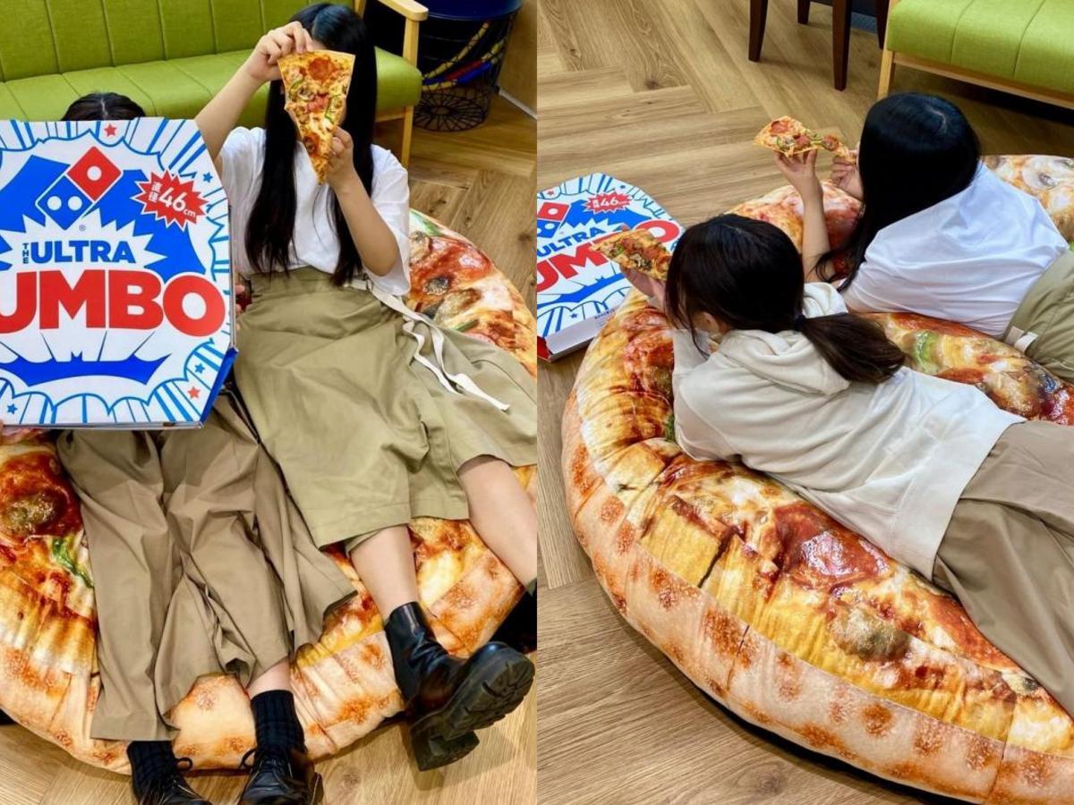 睡在披薩上不是夢~日本達美樂推 180cm「巨型披薩懶人坐墊」,蓬鬆到讓人好想咬一口
