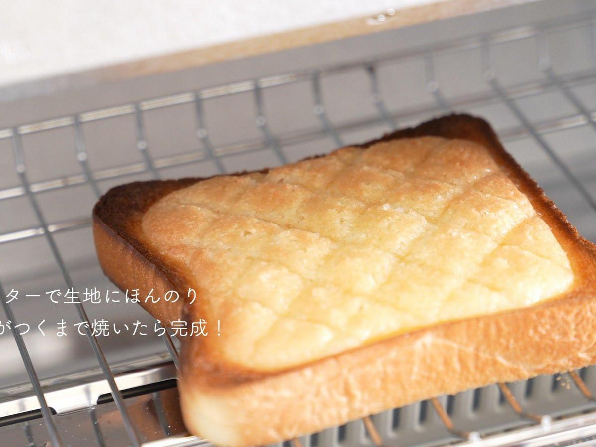 日本才吃得到的好滋味!自製推特話題「甜瓜吐司」