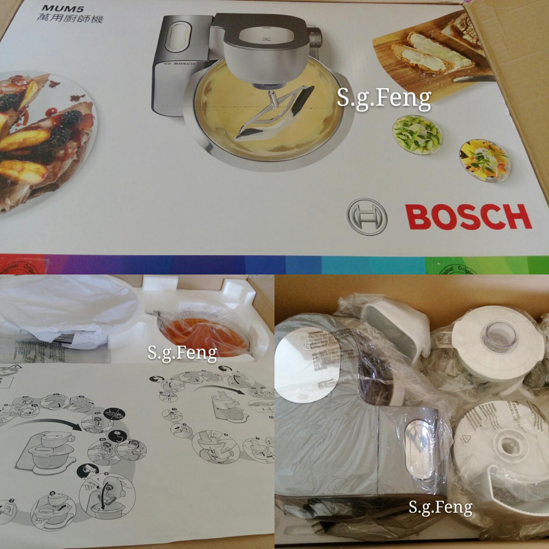 Bosch精湛萬用廚師機:完美攪打/省時省力/一機抵萬機的第 1 張圖片