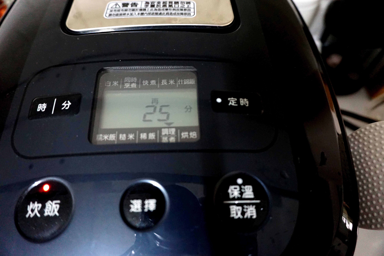 時尚美型~虎牌微電腦電子鍋的第 33 張圖片