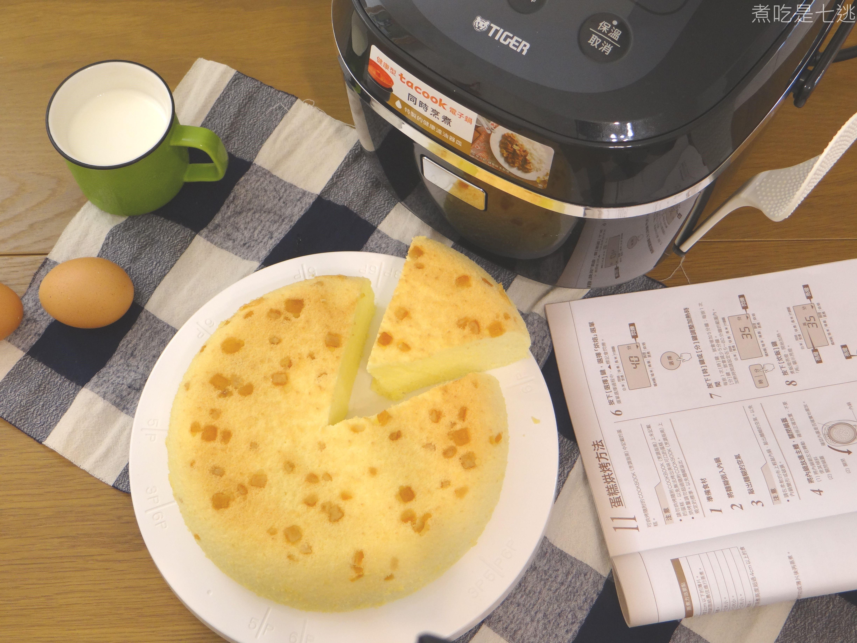 【虎牌微電腦炊飯電子鍋】一鍋到底、健康無比的第 1 張圖片
