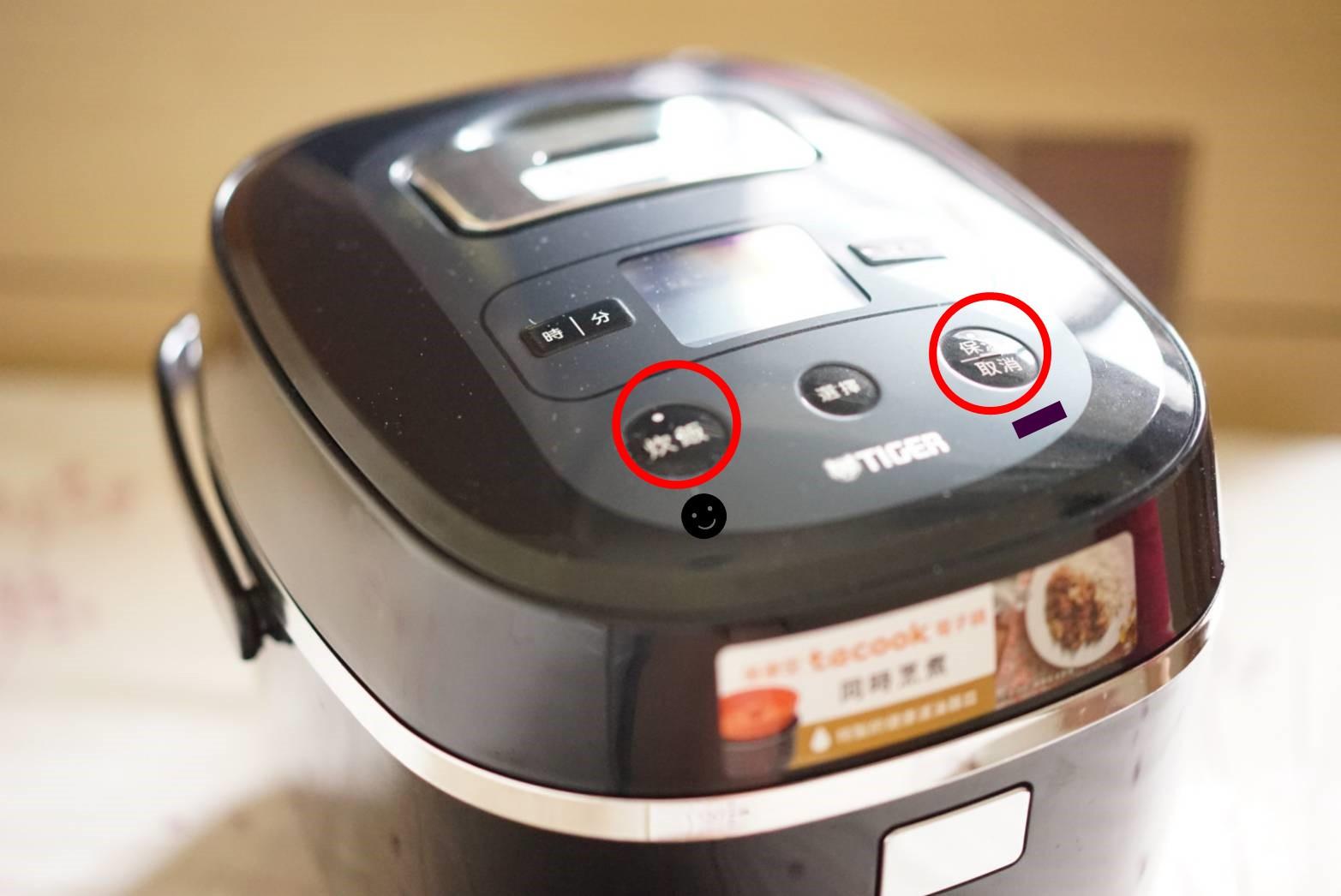 【虎牌微電腦炊飯電子鍋】一鍋到底、健康無比的第 7 張圖片