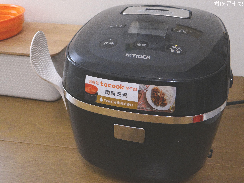 【虎牌微電腦炊飯電子鍋】一鍋到底、健康無比的第 9 張圖片