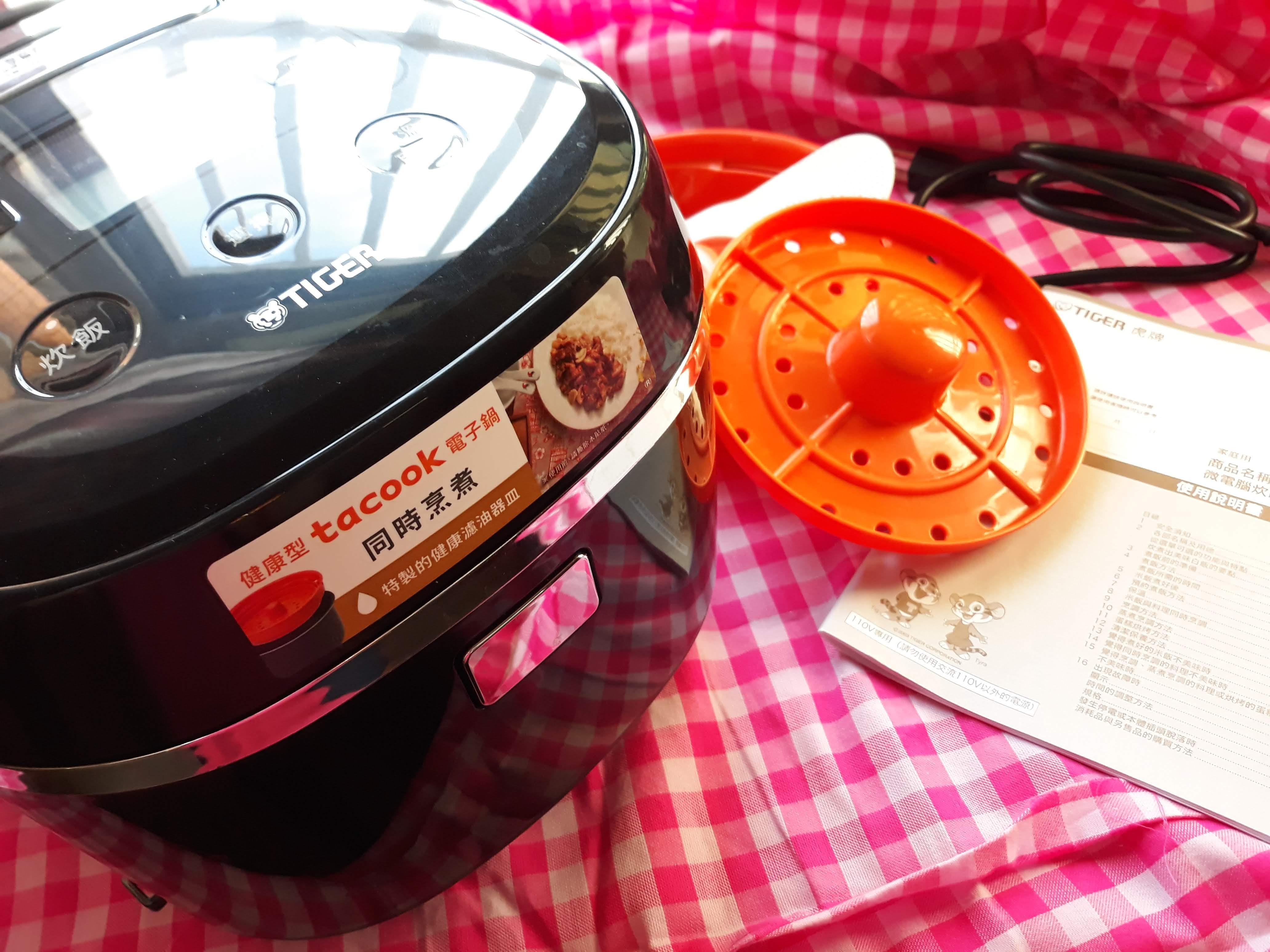 用虎牌電子鍋為幸福升溫,讓孩子大喊: 「我要開動了!」的第 1 張圖片
