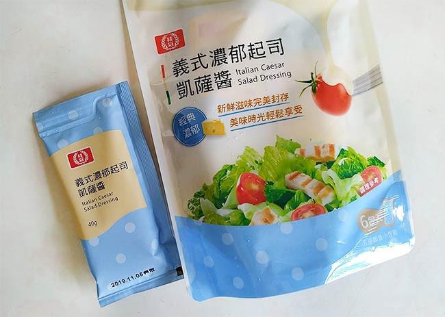 【開箱文】桂冠風味沙拉的第 2 張圖片