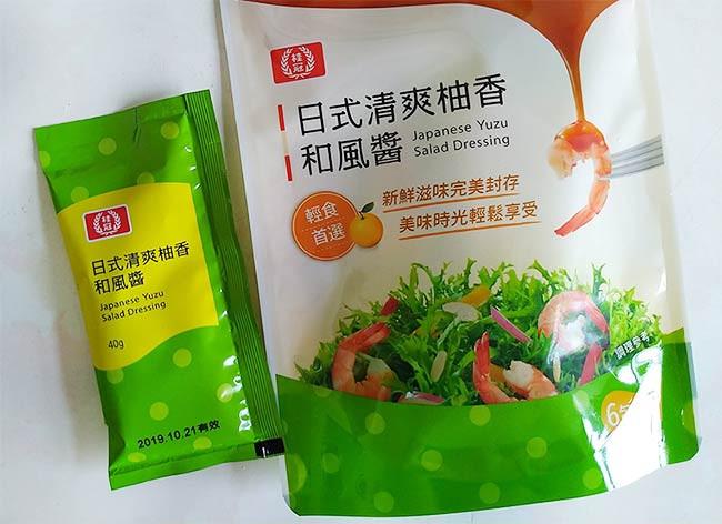 【開箱文】桂冠風味沙拉的第 4 張圖片