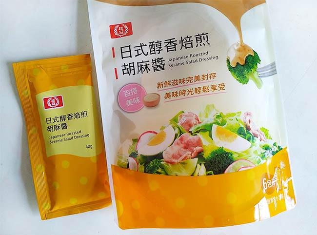 【開箱文】桂冠風味沙拉的第 6 張圖片