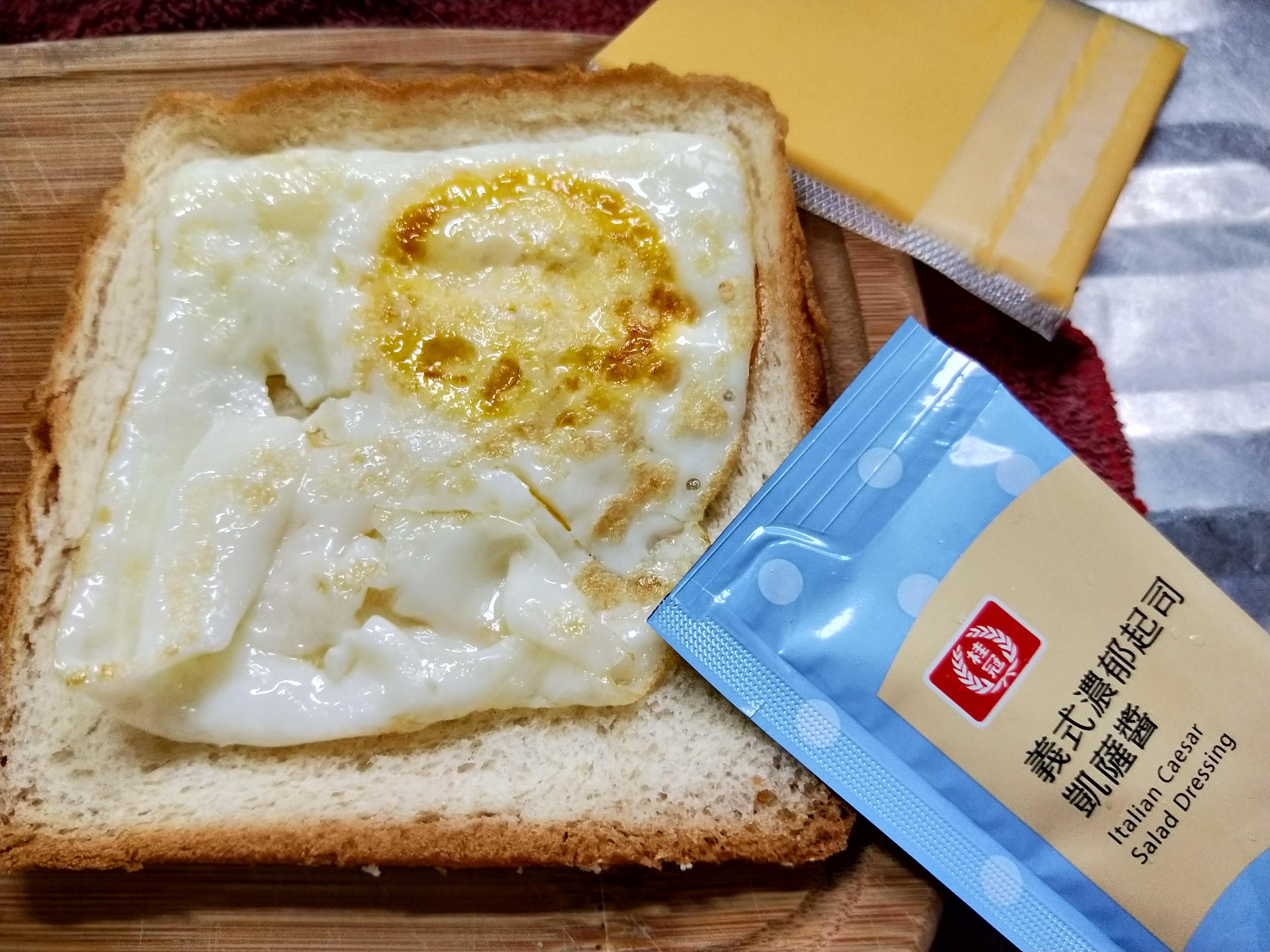媽媽做菜的好幫手~~桂冠風味沙拉的第 5 張圖片