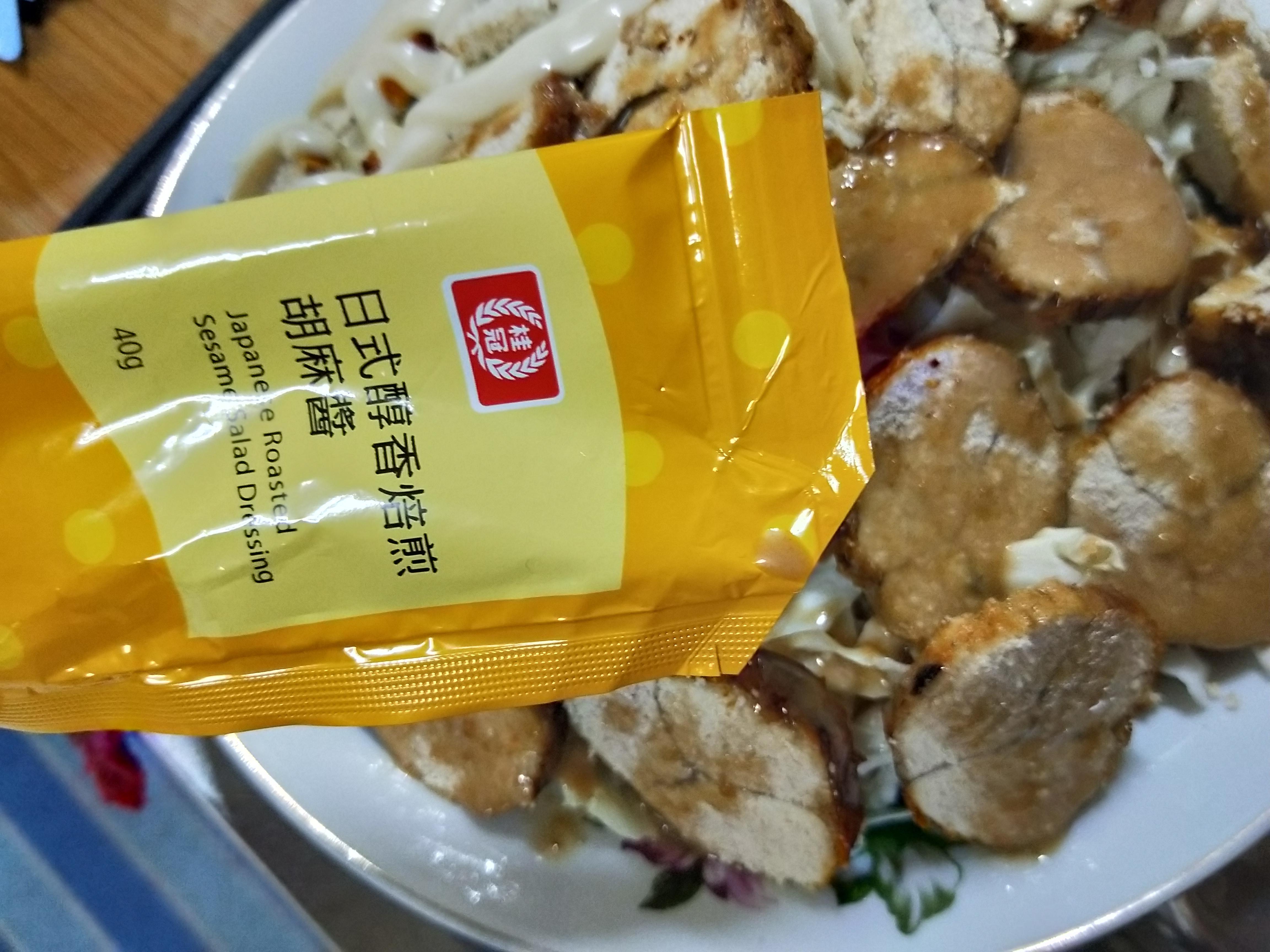 媽媽做菜的好幫手~~桂冠風味沙拉的第 11 張圖片