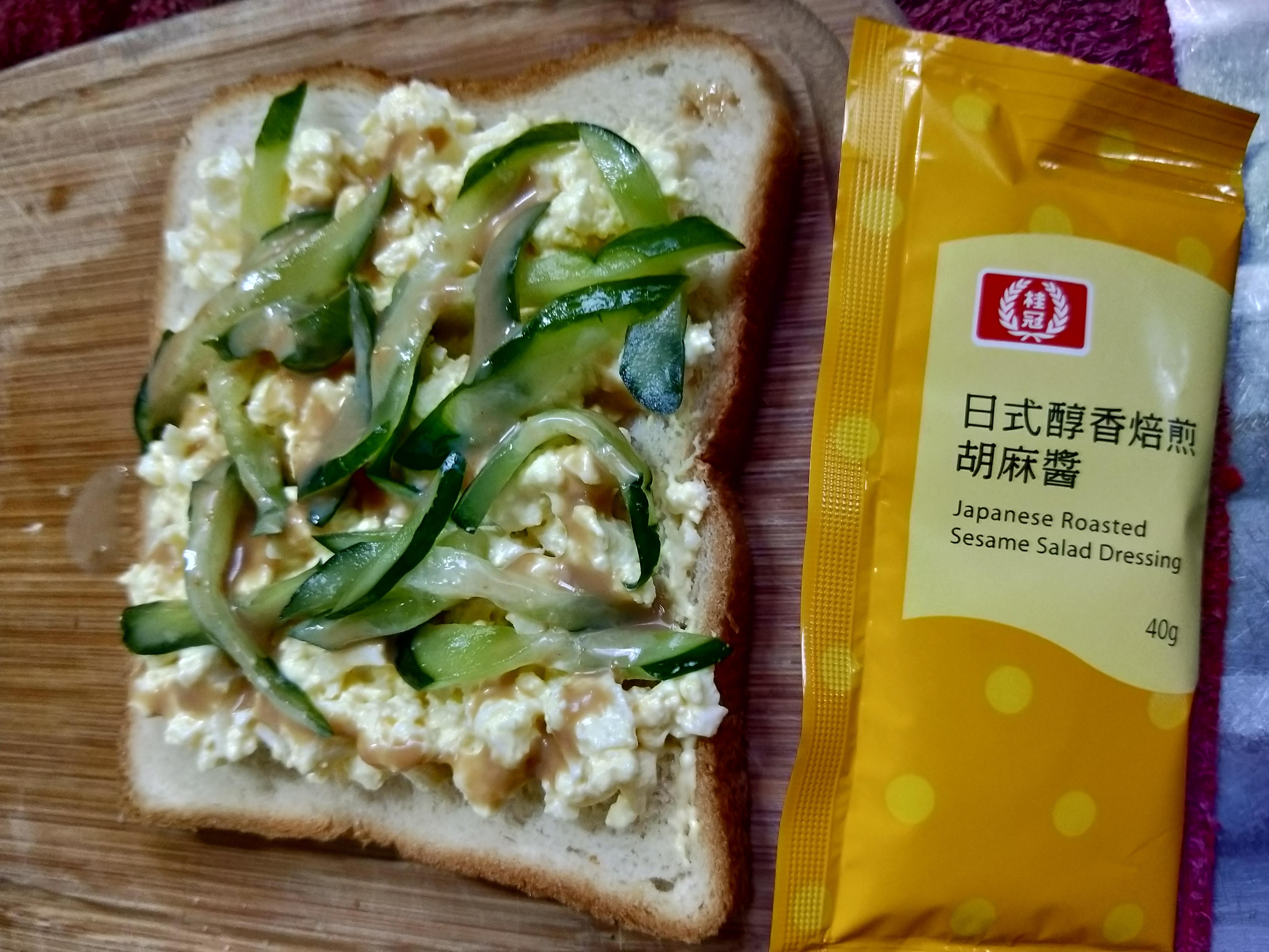 媽媽做菜的好幫手~~桂冠風味沙拉的第 17 張圖片