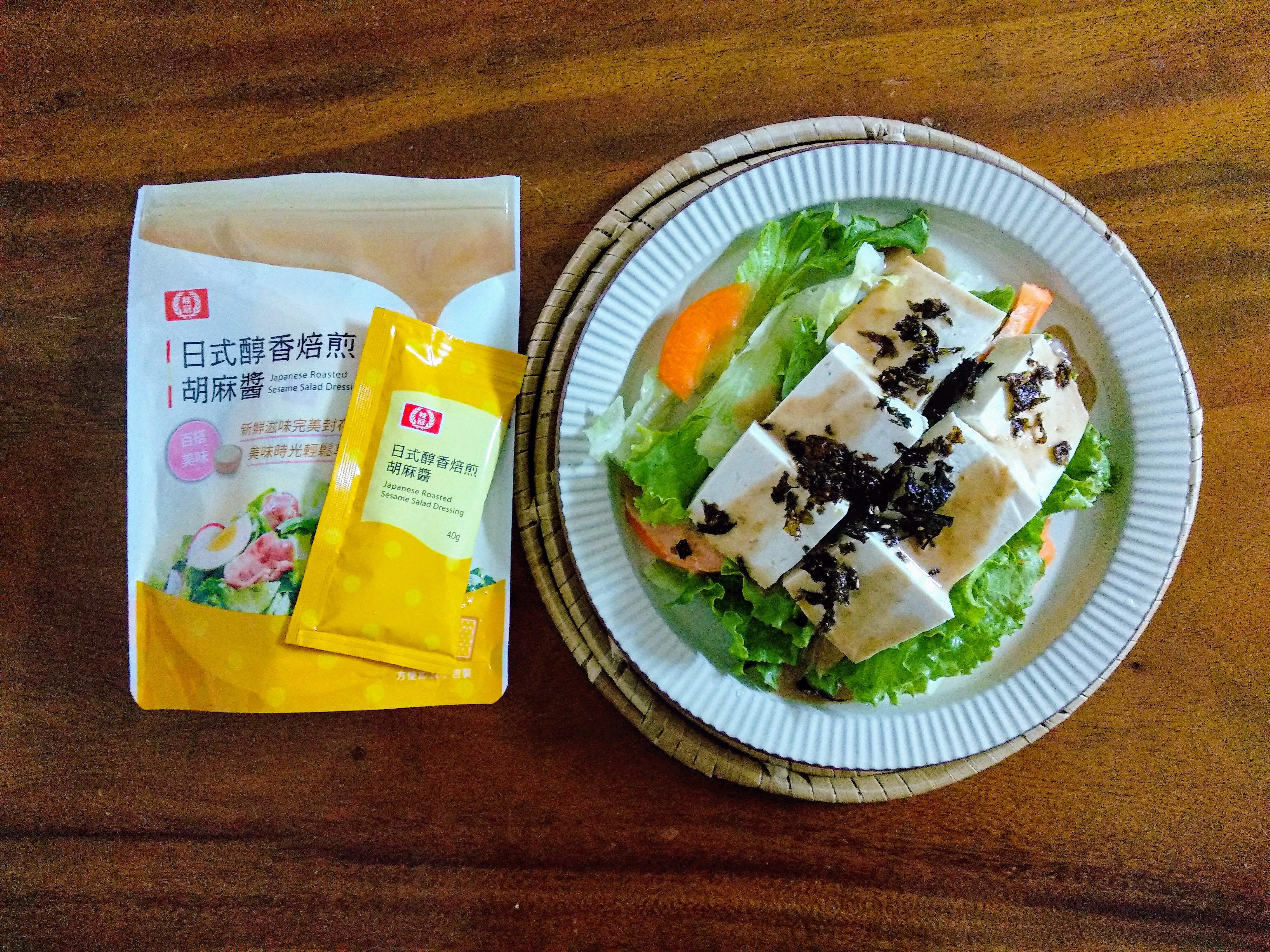 桂冠風味沙拉醬~愉悅開箱中的第 2 張圖片