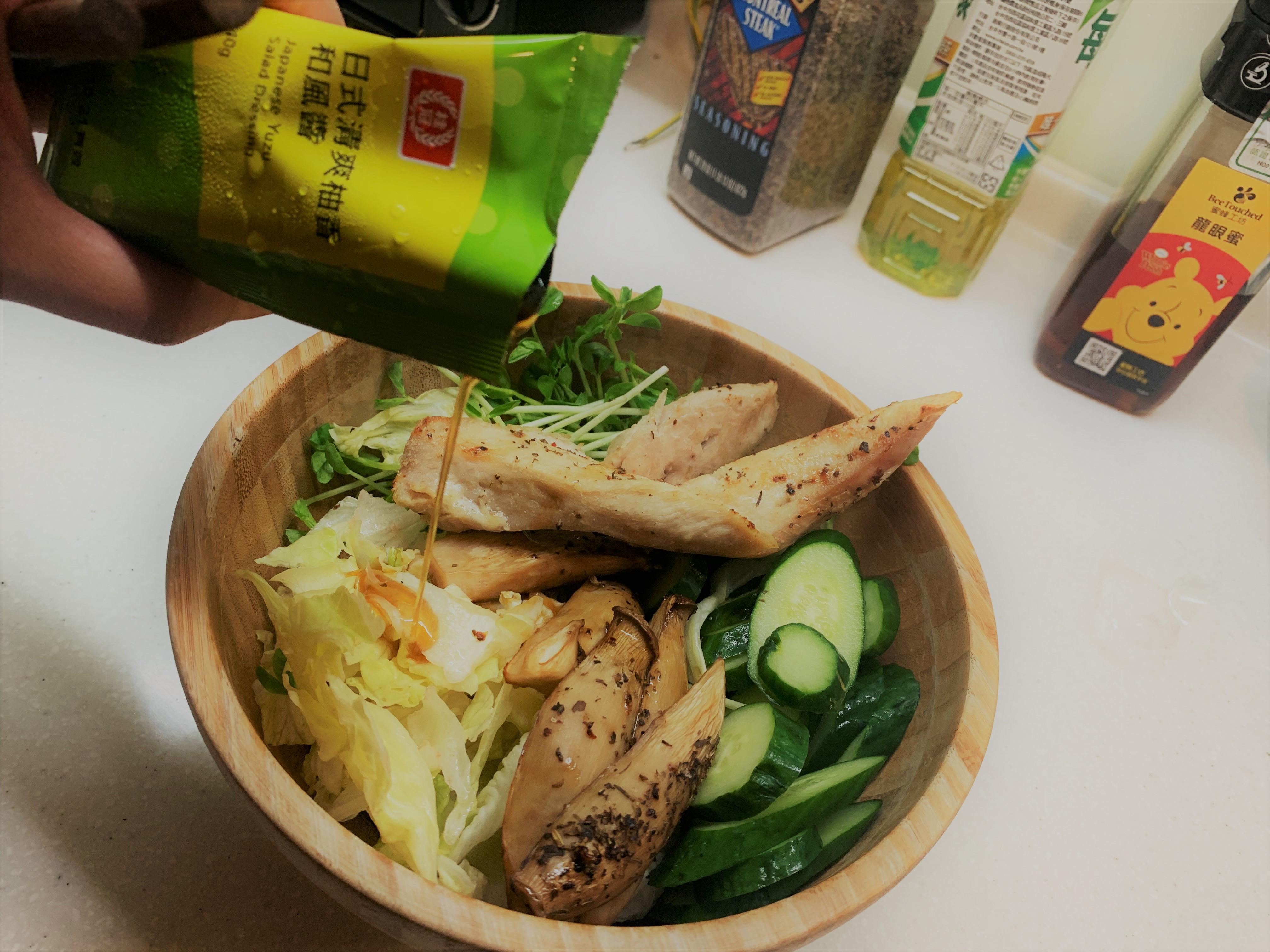 【桂冠風味沙拉】塑身低脂低卡低熱量-雞胸肉佐杏鮑菇溫沙拉的第 10 張圖片