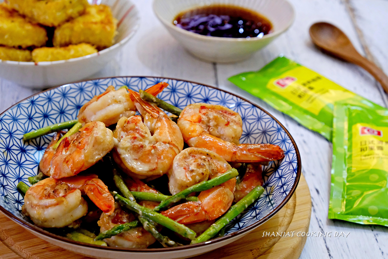桂冠風味沙拉 -食材與醬料的美麗邂逅的第 10 張圖片