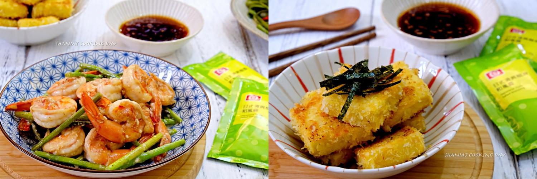 桂冠風味沙拉 -食材與醬料的美麗邂逅的第 26 張圖片