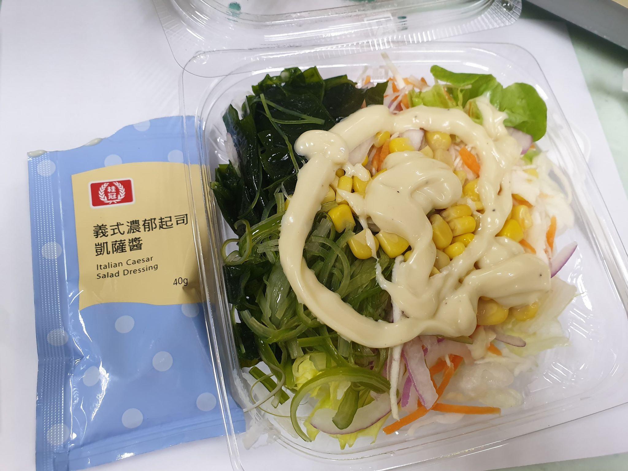 桂冠風味沙拉體驗心得的第 4 張圖片