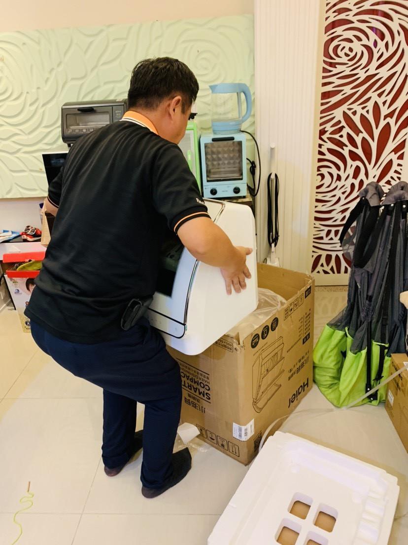 【海爾Haier】小海貝全自動洗碗機。開箱文!的第 1 張圖片