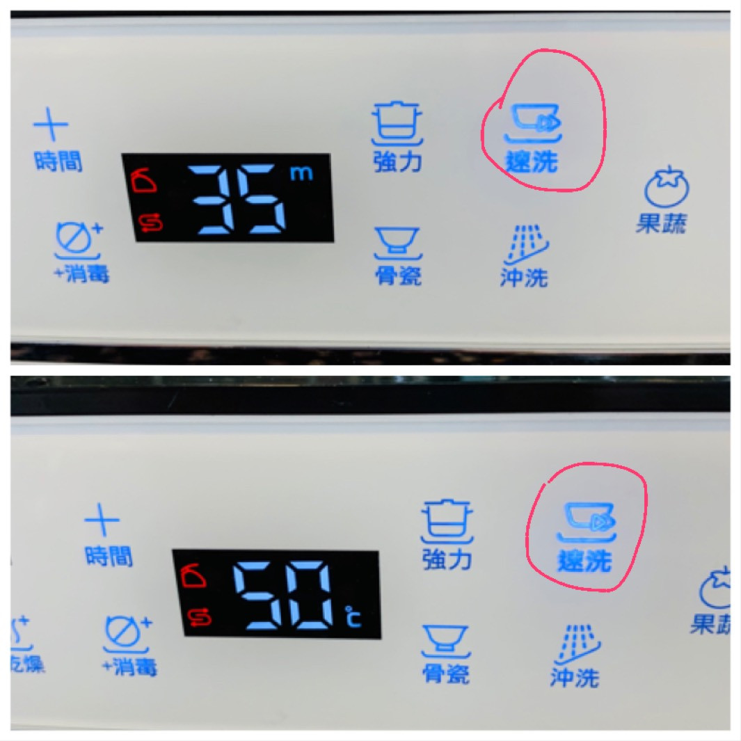 【海爾Haier】小海貝全自動洗碗機。開箱文!的第 5 張圖片