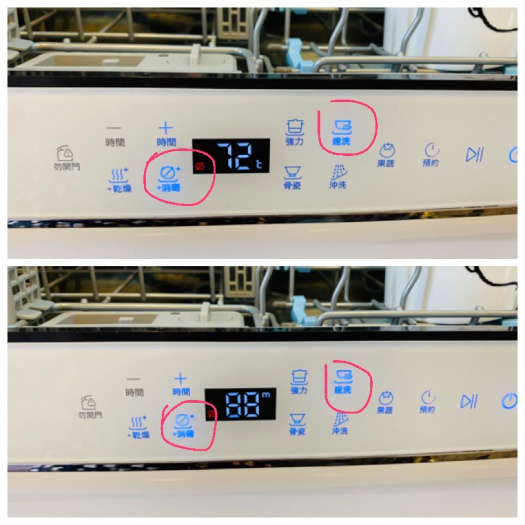 【海爾Haier】小海貝全自動洗碗機。開箱文!的第 6 張圖片