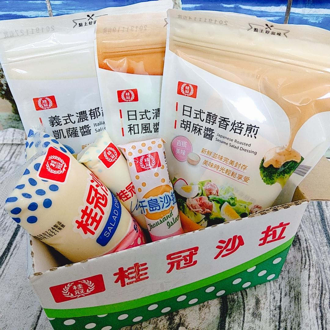 「桂冠風味沙拉醬」開箱&食譜分享的第 2 張圖片