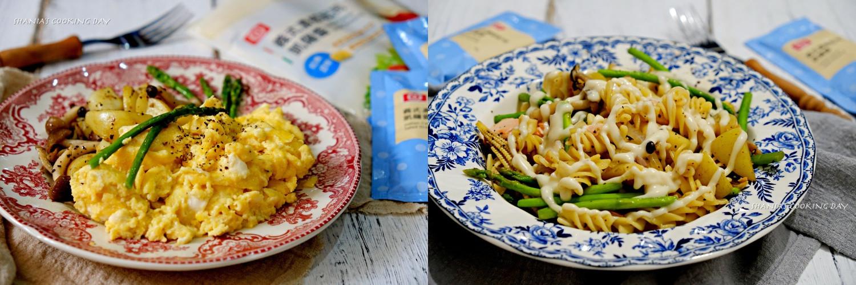 桂冠風味沙拉 -食材與醬料的美麗邂逅的第 27 張圖片