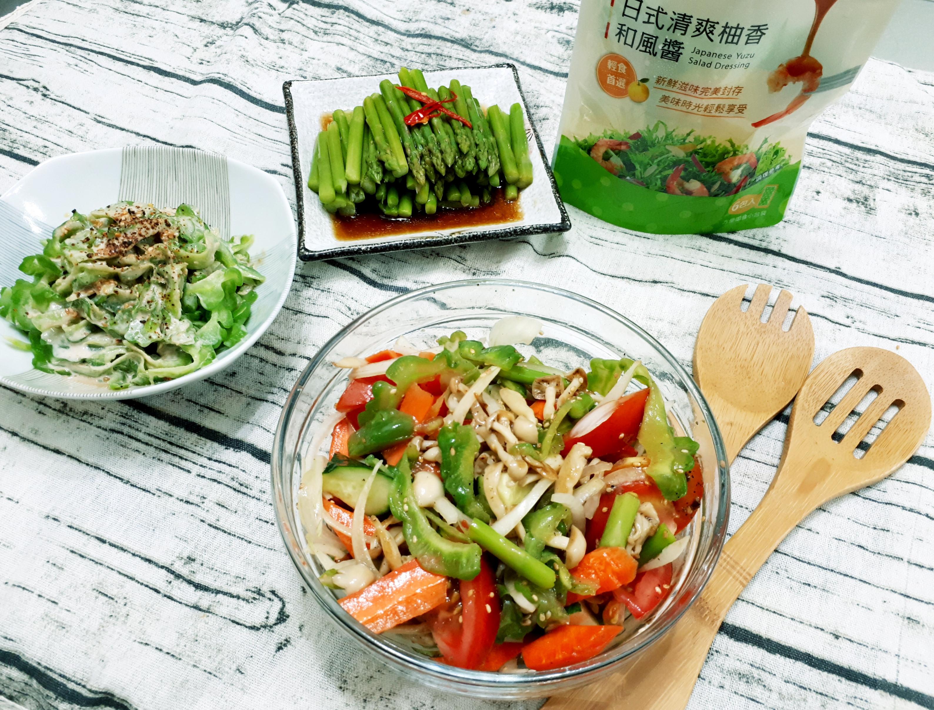 零廚藝免流汗料理~凱薩雞肉沙拉、涼拌苦瓜、涼拌蘆筍的第 2 張圖片