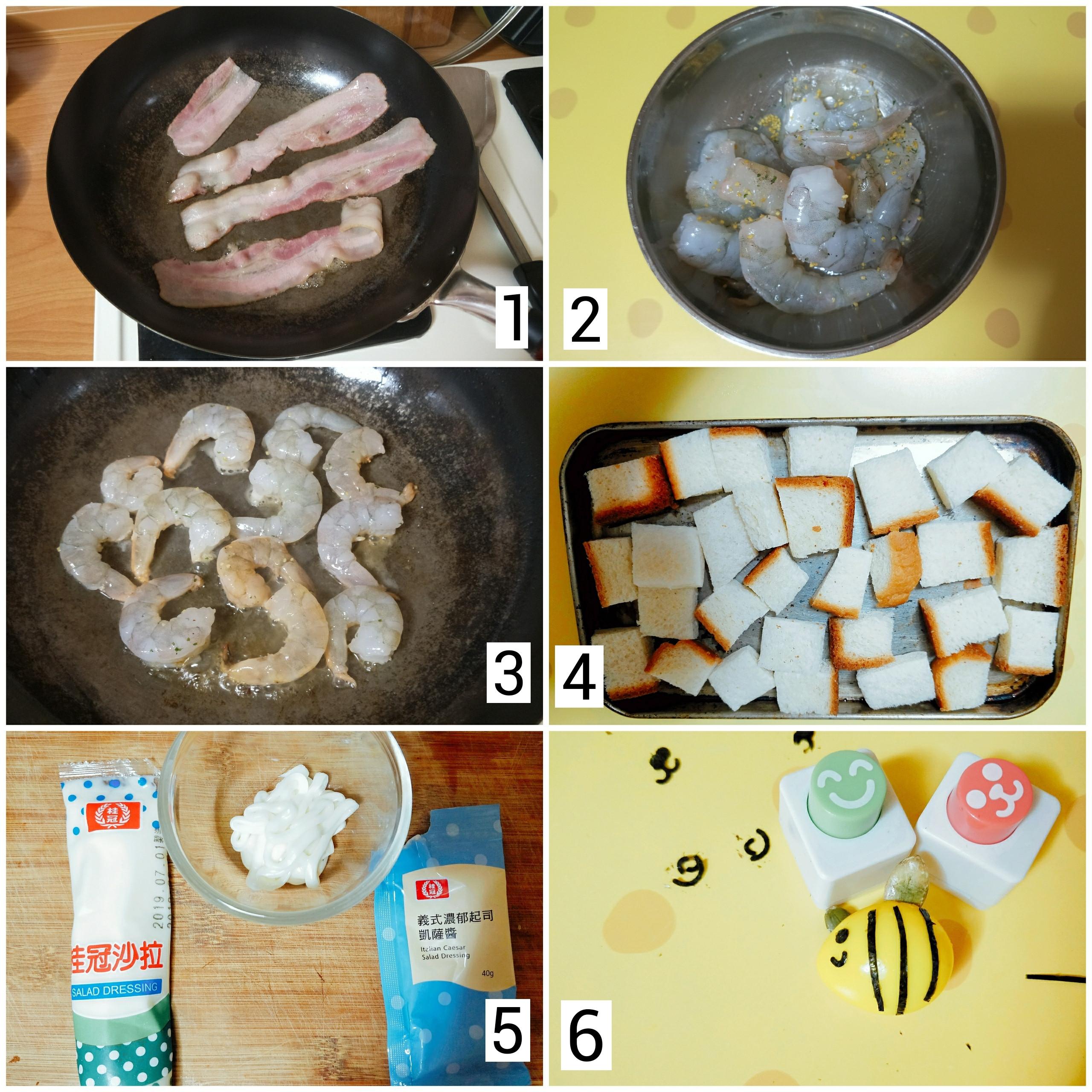 一週風味早餐就醬拌【桂冠風味沙拉開箱文】的第 2 張圖片