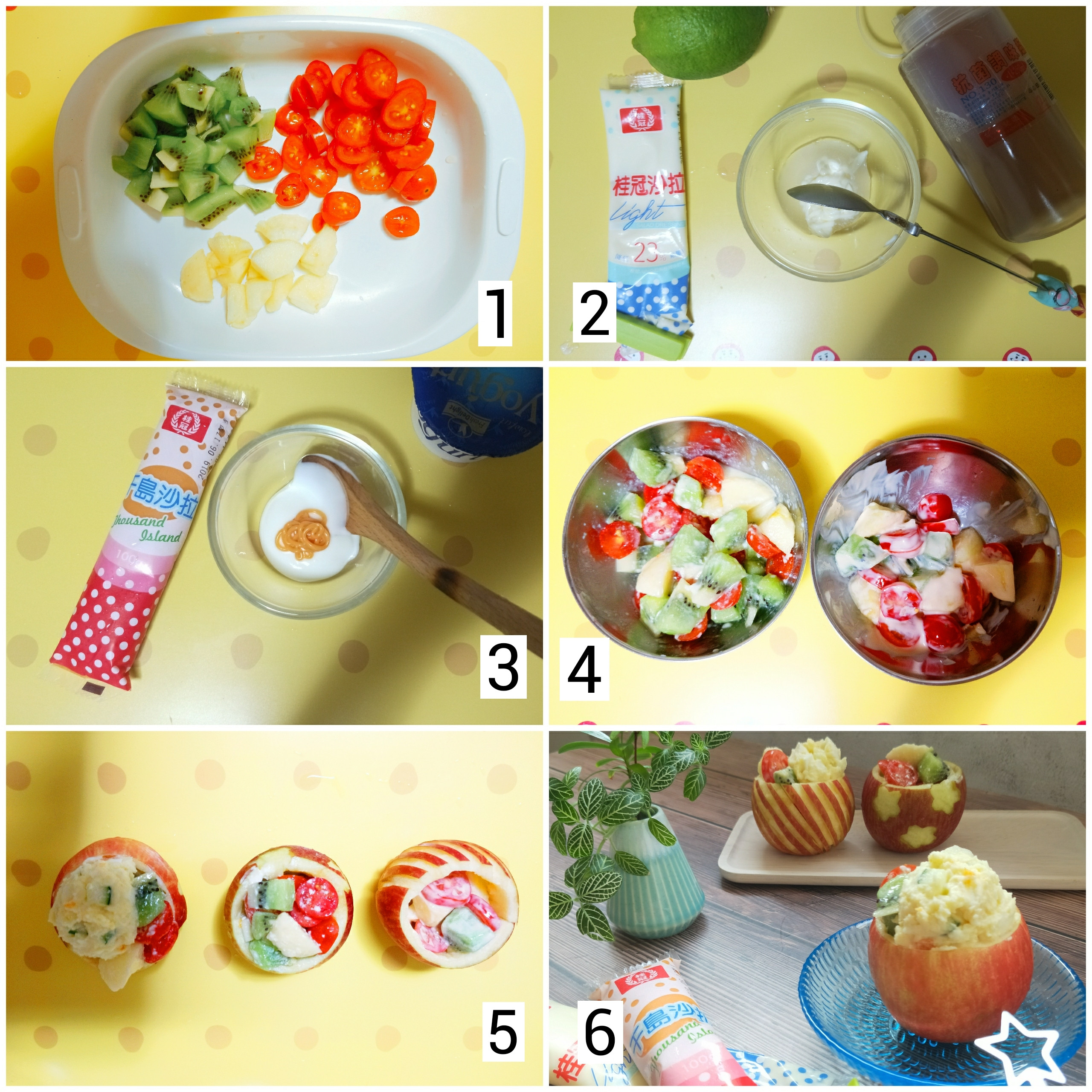 一週風味早餐就醬拌【桂冠風味沙拉開箱文】的第 10 張圖片