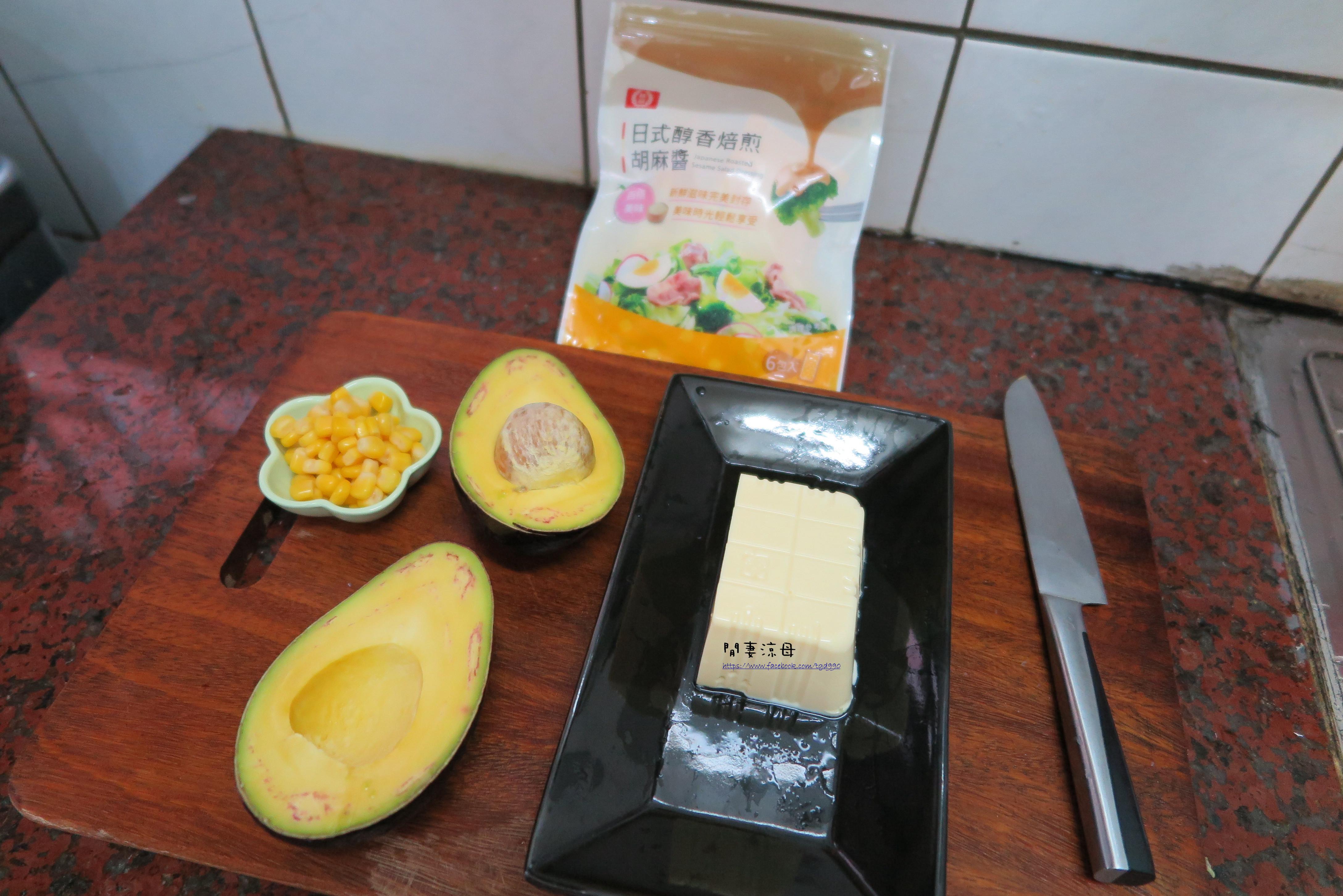 家庭必備之炎夏涼爽就醬拌-桂冠風味沙拉的第 3 張圖片