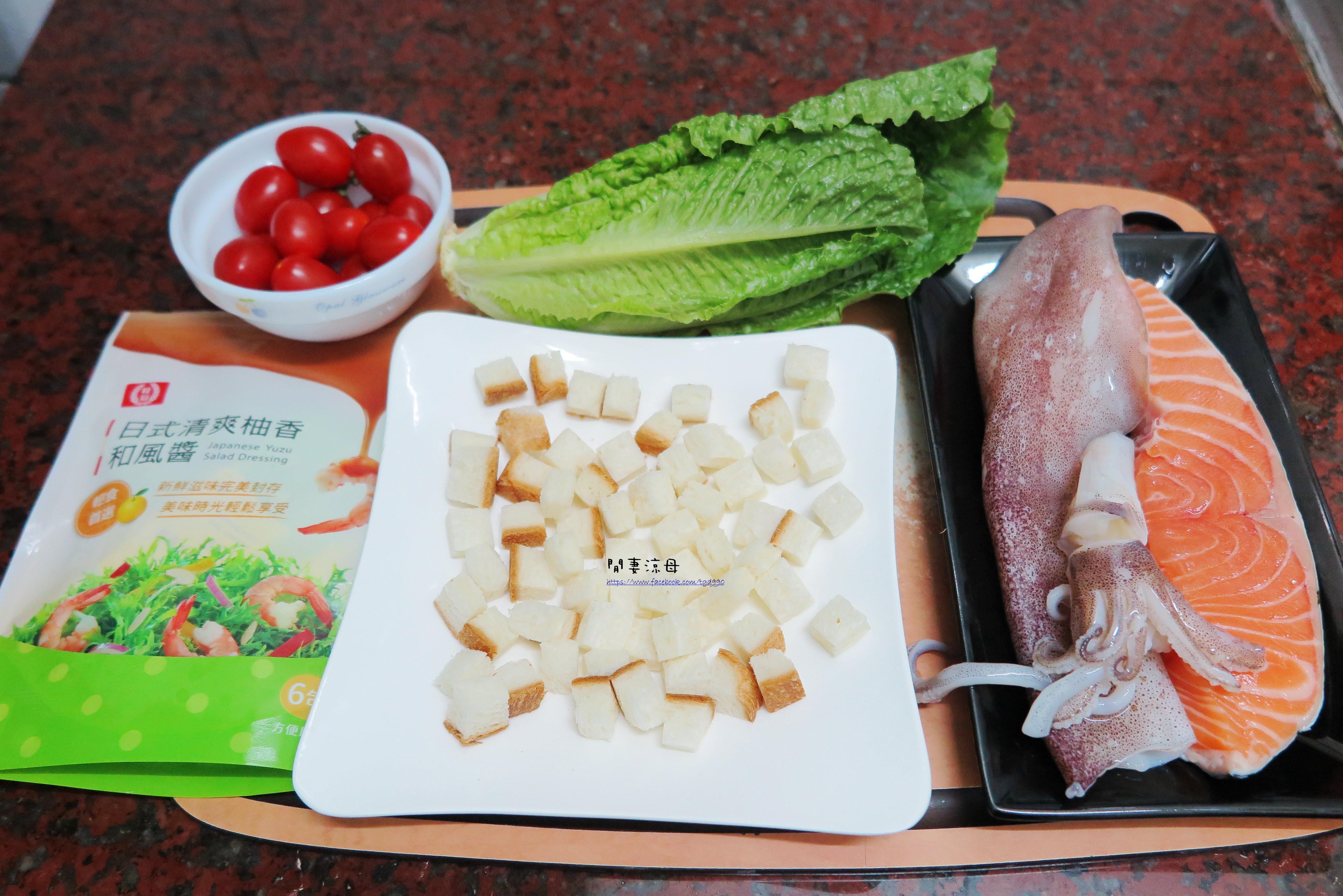 家庭必備之炎夏涼爽就醬拌-桂冠風味沙拉的第 11 張圖片