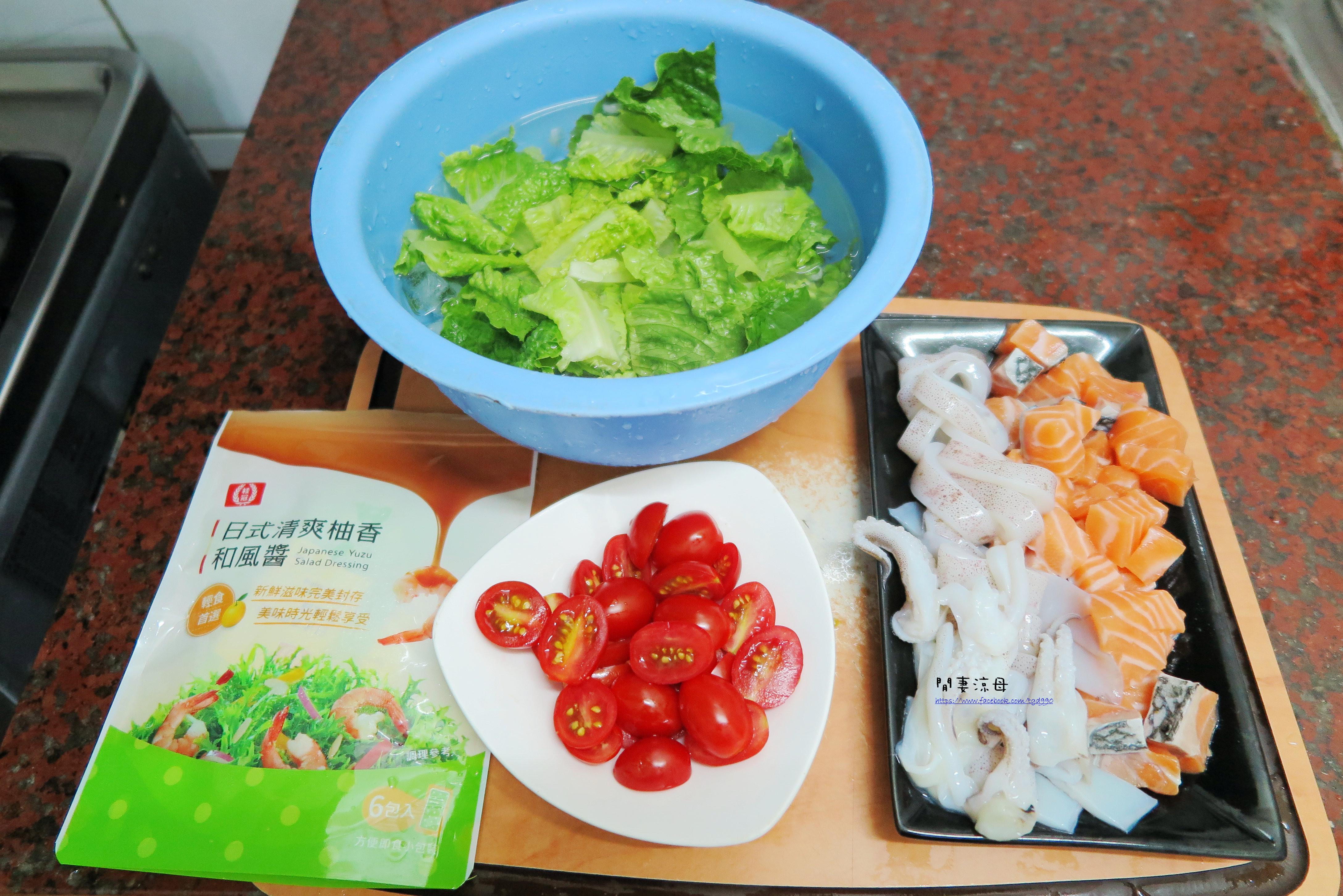 家庭必備之炎夏涼爽就醬拌-桂冠風味沙拉的第 12 張圖片