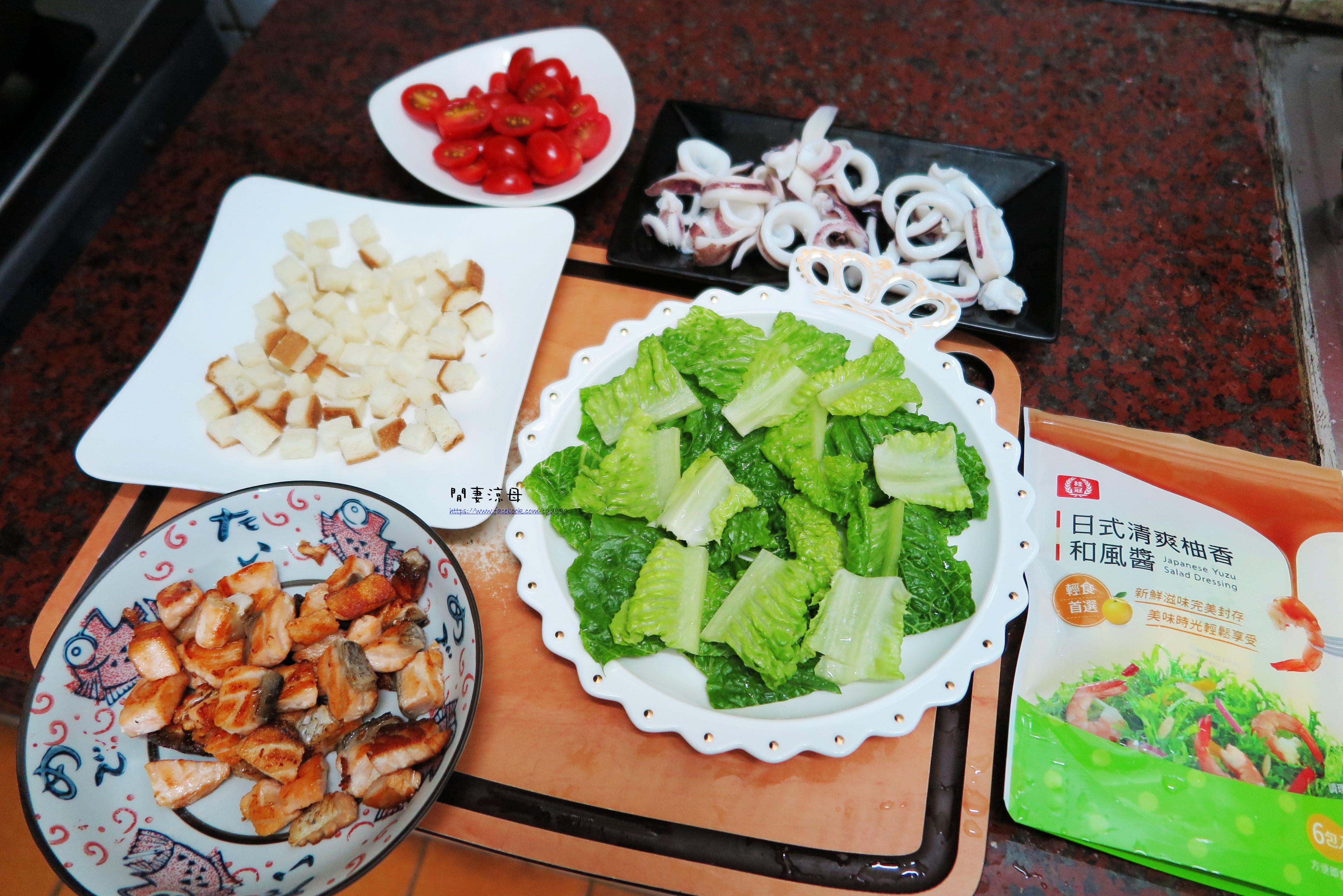 家庭必備之炎夏涼爽就醬拌-桂冠風味沙拉的第 15 張圖片
