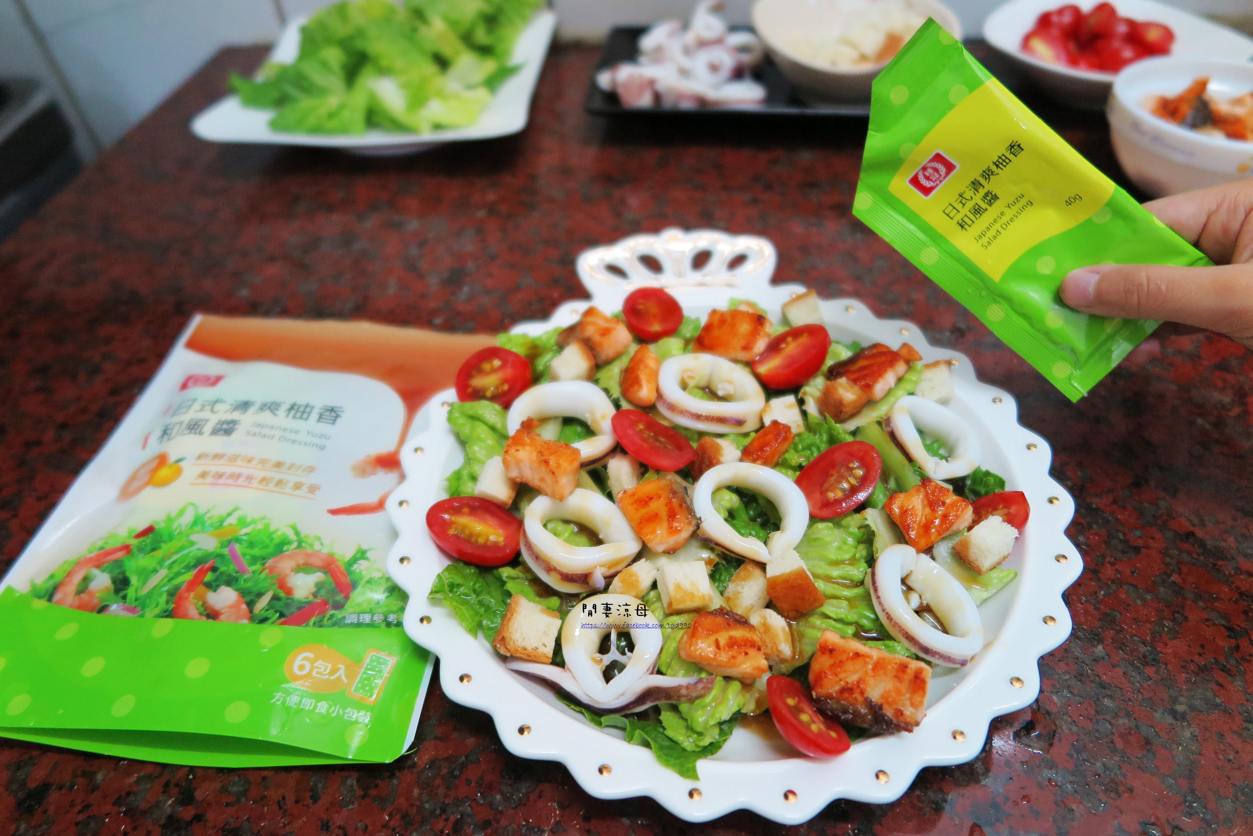 家庭必備之炎夏涼爽就醬拌-桂冠風味沙拉的第 17 張圖片