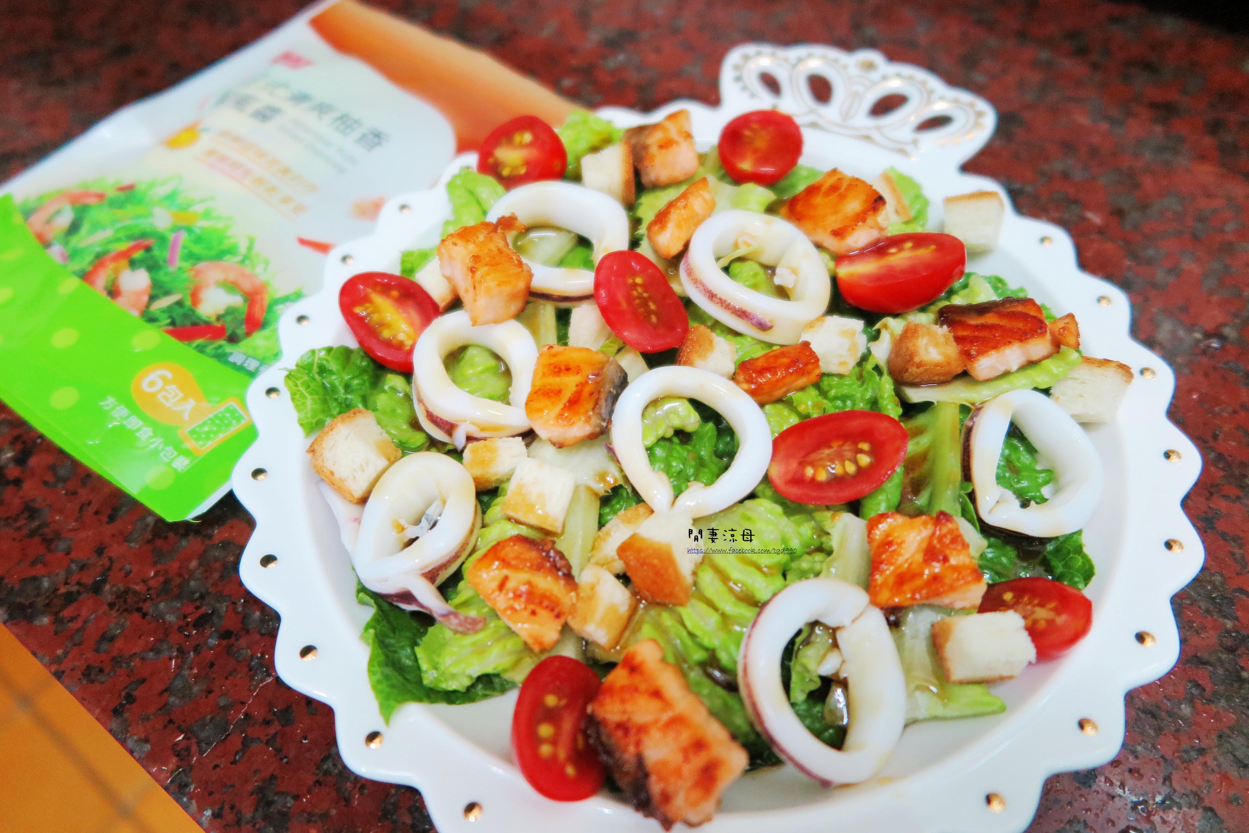 家庭必備之炎夏涼爽就醬拌-桂冠風味沙拉的第 18 張圖片