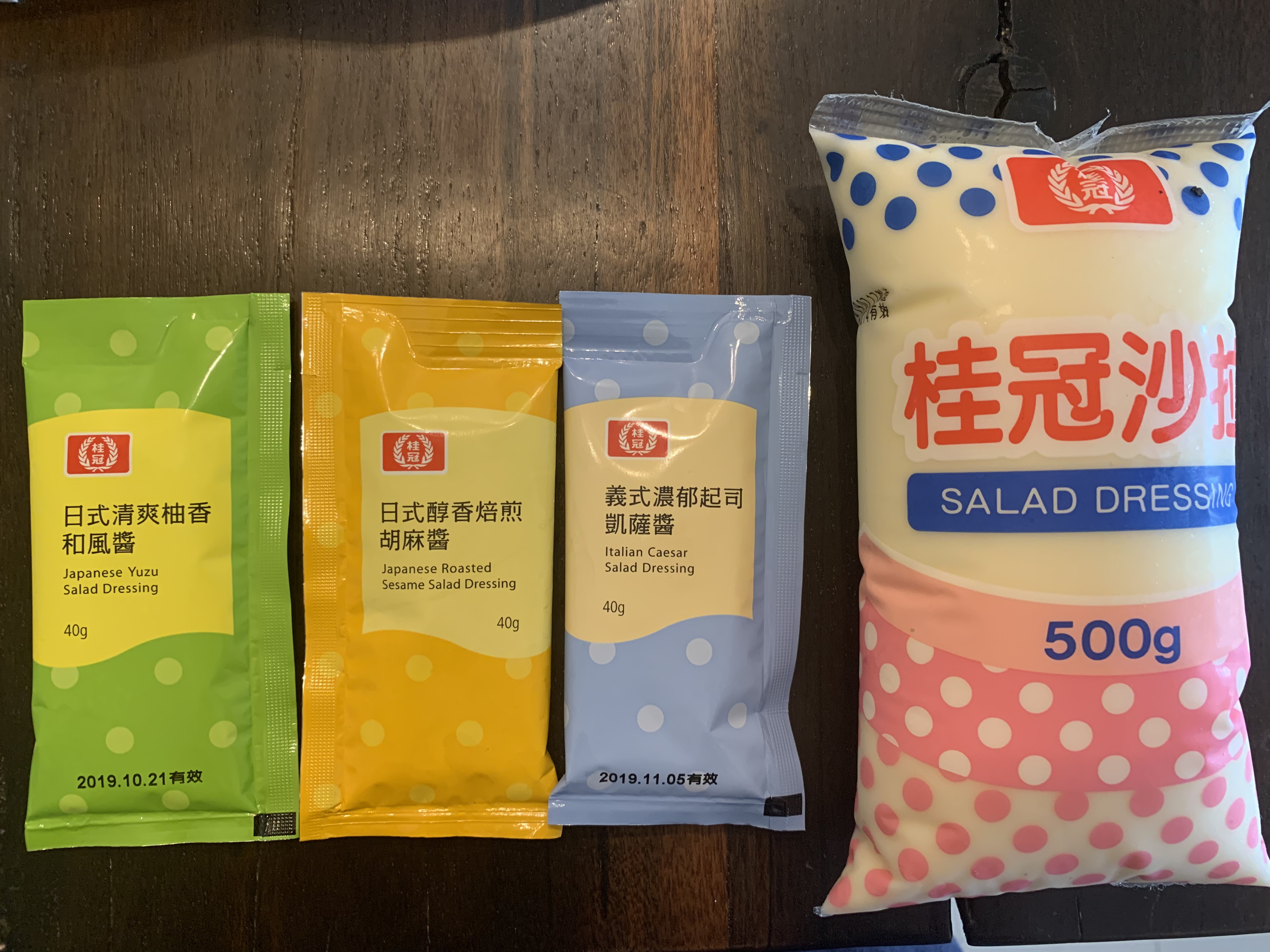 【桂冠風味沙拉】塑身低脂低卡低熱量-雞胸肉佐杏鮑菇溫沙拉的第 1 張圖片
