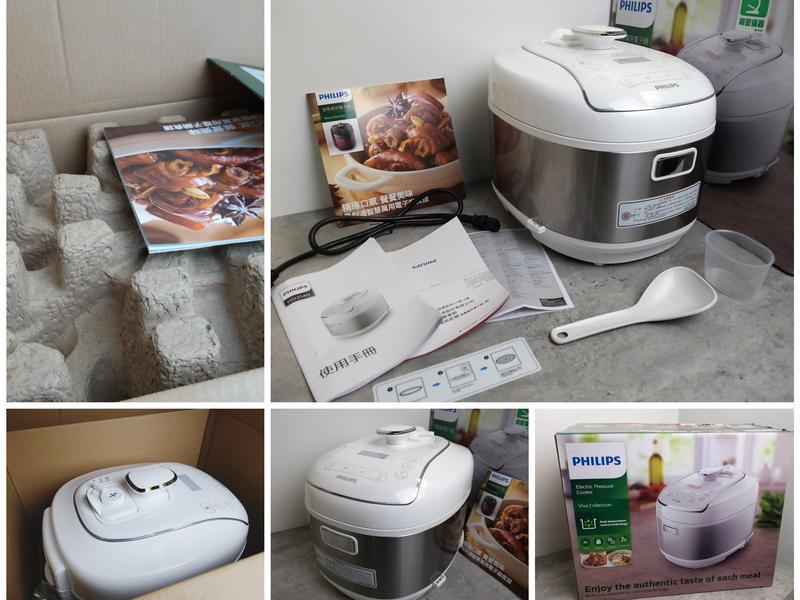 主婦煮夫的料理好幫手~【飛利浦智慧萬用電子鍋】開箱體驗的第 1 張圖片