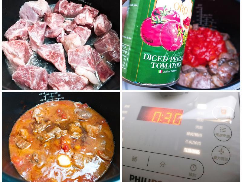 主婦煮夫的料理好幫手~【飛利浦智慧萬用電子鍋】開箱體驗的第 4 張圖片