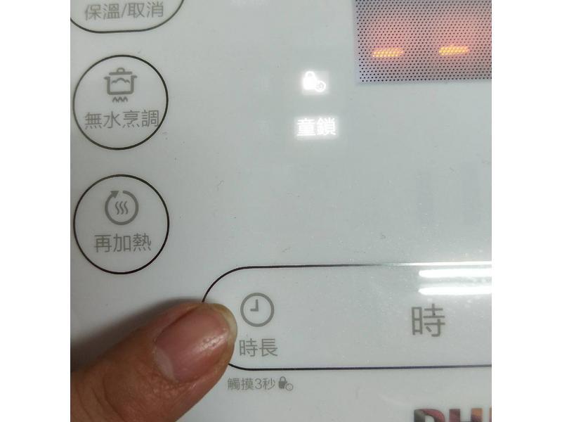 飛利浦智慧萬用電子鍋 (上)~~開箱嘍!!!的第 6 張圖片