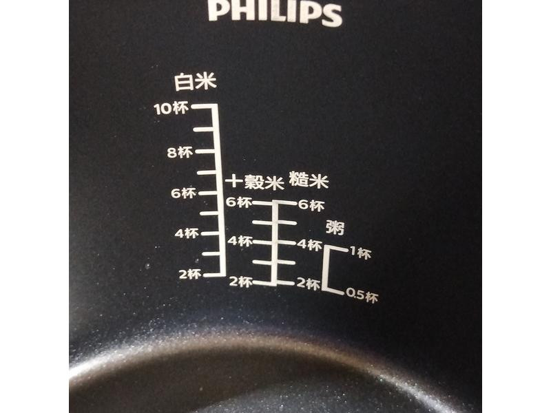 飛利浦智慧萬用電子鍋 (上)~~開箱嘍!!!的第 7 張圖片
