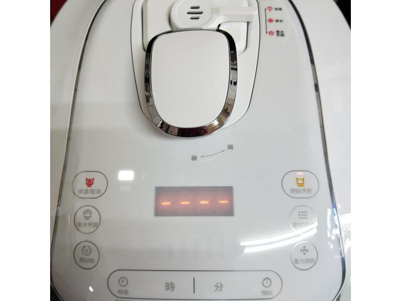 飛利浦智慧萬用電子鍋 (上)~~開箱嘍!!!的第 10 張圖片